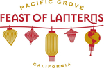 Feast of Lanterns 2022