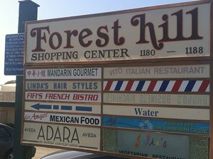 Forest Hill Shopping Center